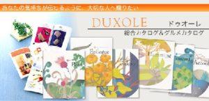 duxole1